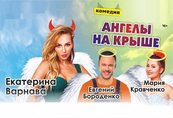 билеты в театр i тюмень